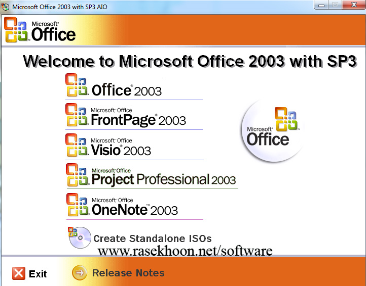 На главную страницу. Microsoft Office 2003 Professional SP3 Russian + Обно
