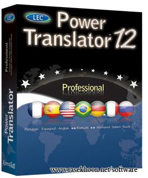 دانلود مترجم قدرتمند power translator 12