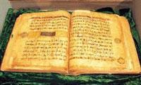 خلافت الهی انسان در قرآن