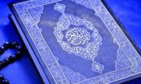 آیا قرآن برای غیرعرب هم معجزه است؟