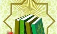 بررسی فصل مقوّم انسانیت براساس آموزه های قرآن و عترت