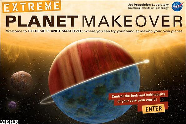 ناسا-سیاره رویایی خود را بسازید!