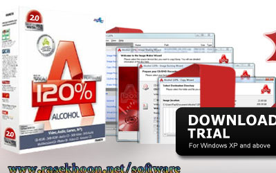 - В архиве, скачанном с этого сайта, вы найдёте: Ключ для Alcohol 120% / Ал